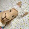 Alpaca Juan interior toy